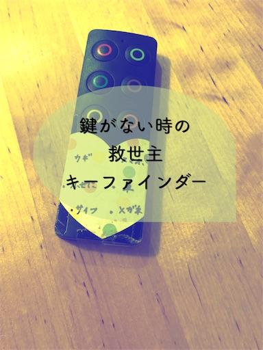 f:id:sukusukusodate:20191017220349j:plain